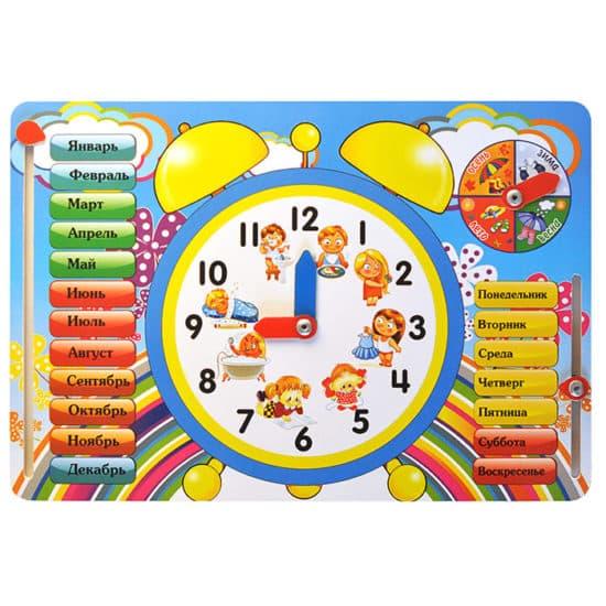 Развивающая игрушка Часы ИГ0014
