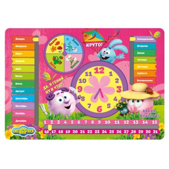 Часы: Учимся со Смешариками